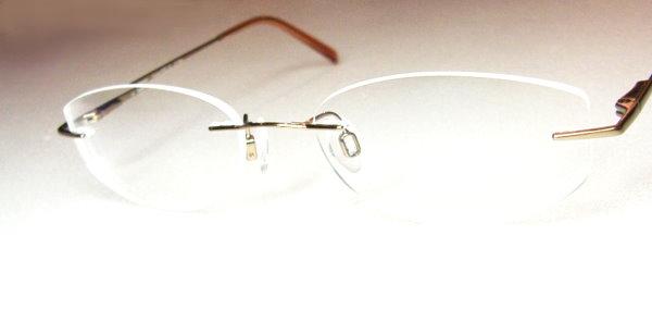 brillen angebote fielmann david simchi levi. Black Bedroom Furniture Sets. Home Design Ideas